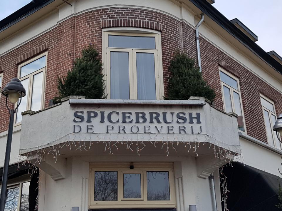 Spicebrush Apeldoorn
